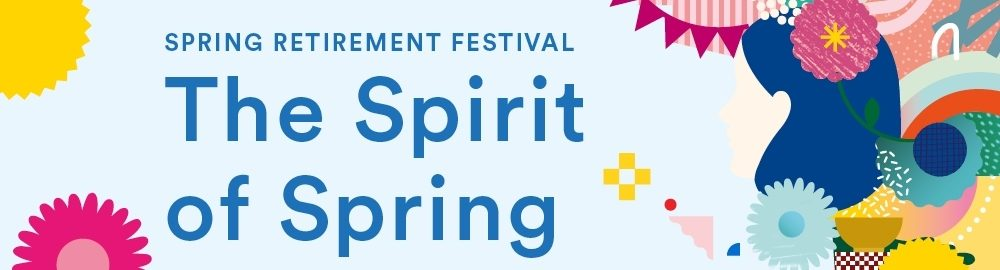 Vermont Estate Spring Event