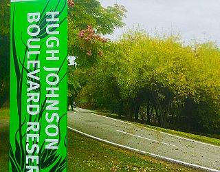 Hugh Johnson Boulevard Reserve Reserve Sign