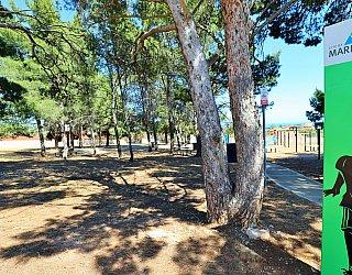 Olivier Terrace Reserve Sign 1