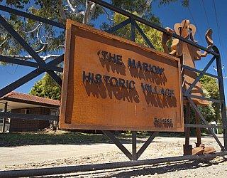 Little Marion Gateway